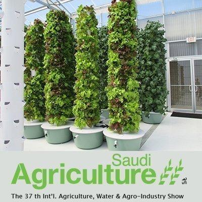 تلعن مزرعة ايبيزا عن إلغاء مشاركتها في المعرض السعودي الزراعي في مدينة الرياض والذي كان من المقرر إقامته في شهر أكتوبر 2018: