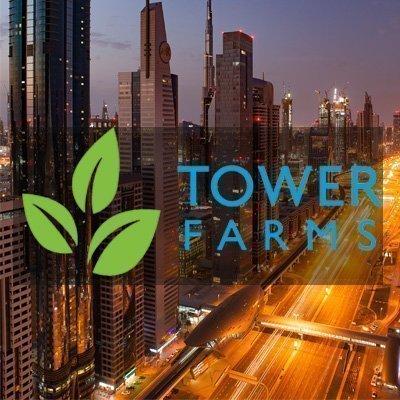 أنظمة تاور غاردن Tower Garden الزراعية في أبو ظبي
